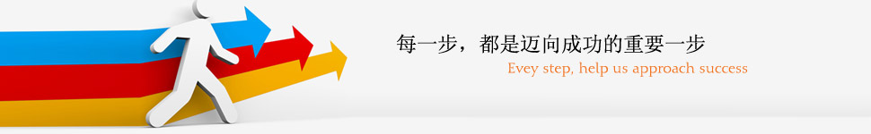 重庆亚博体育app在线下载亚博手机网页版_重庆亚博手机网页版厂家_亚博体育app在线下载亚博手机网页版-重庆亚博官网app机电设备有限公司